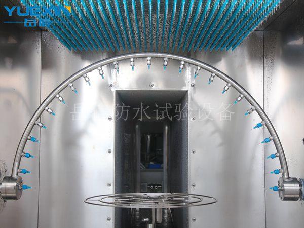 综合防水试验设备
